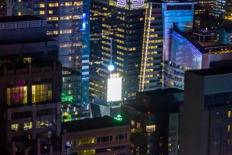 Udsigten fra Top of the Rock, Rockefeller Center, New York, USA